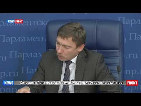 Как ситуация в Приднестровье изменилась после Украинского кризиса