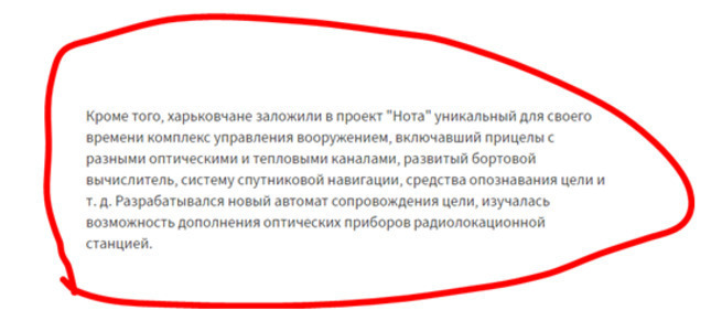 Время поржать: на Украине по…
