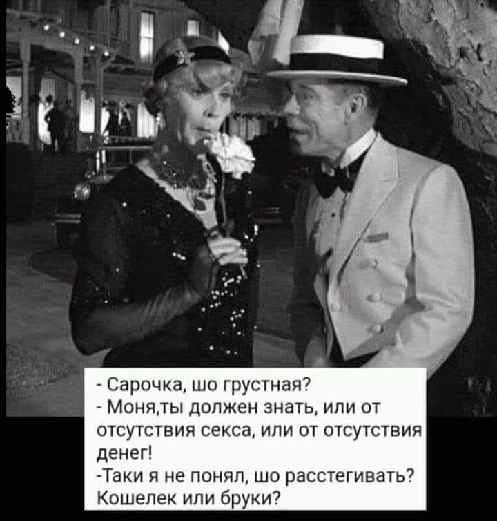 Советы от мужчин..)