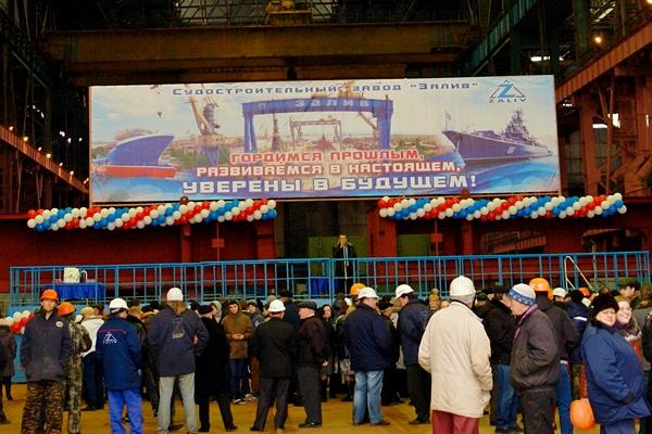 """В Керчи потерялись заложенные на заводе """"Залив"""" танкеры для ВМФ России"""