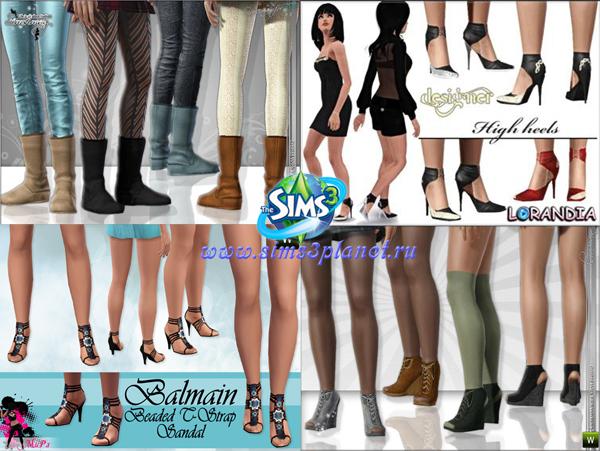 Обуви для The Sims 3