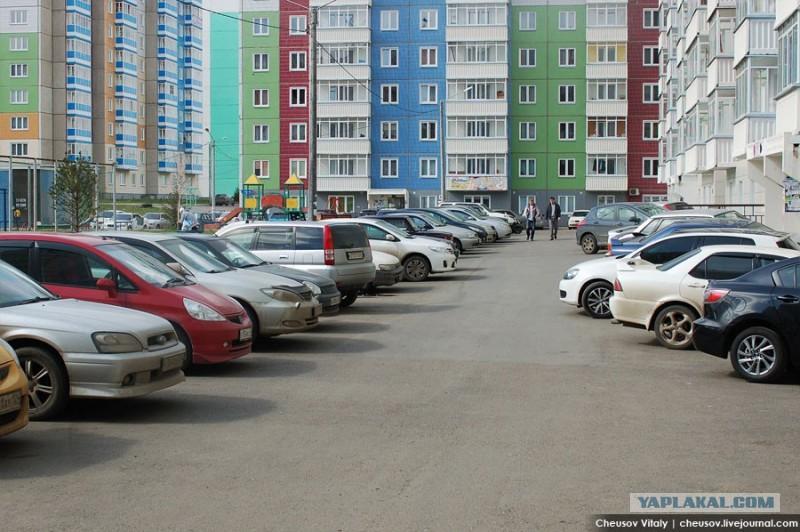 Место на парковке у своего подъезда!