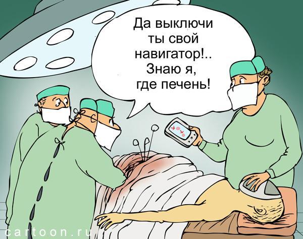 Доктор, мне больно, когда я делаю так. - Ну, не делайте так.