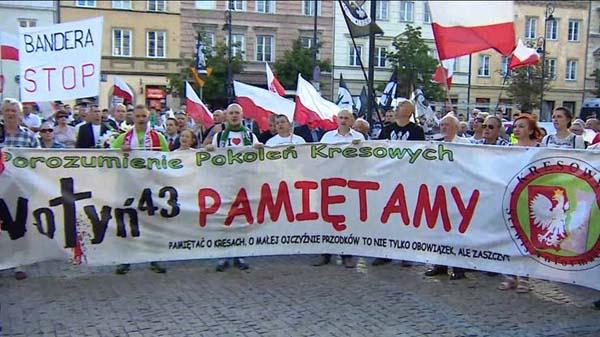 В базу «Миротворец» добавлены граждане Польши, выступающие против героизации УПА
