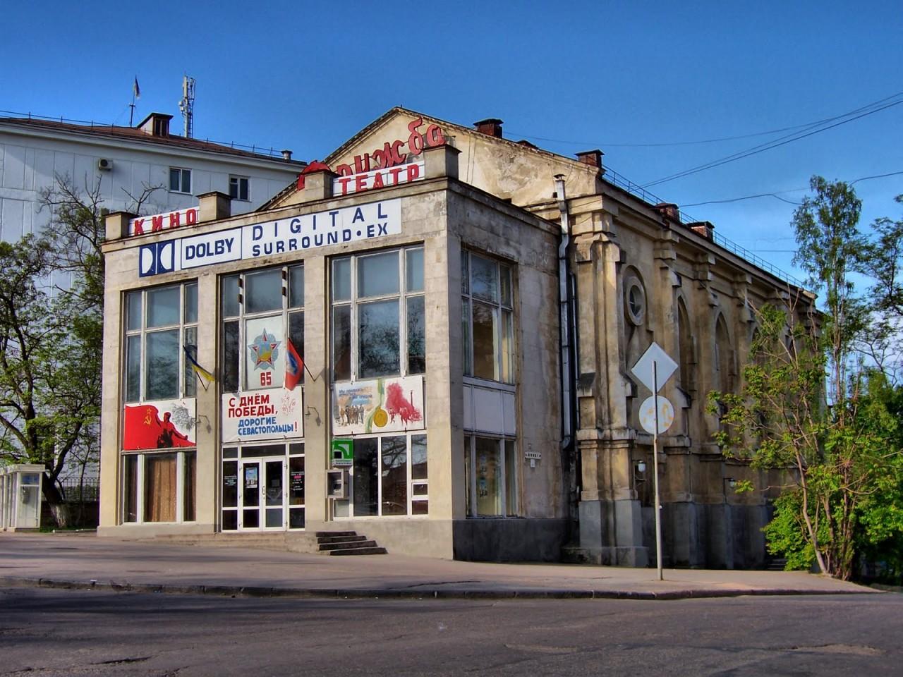 Губернатор Севастополя отдал…