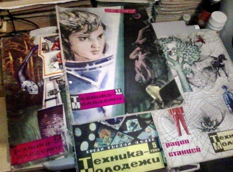 Популярнейший советский журнал «Техника — молодёжи»