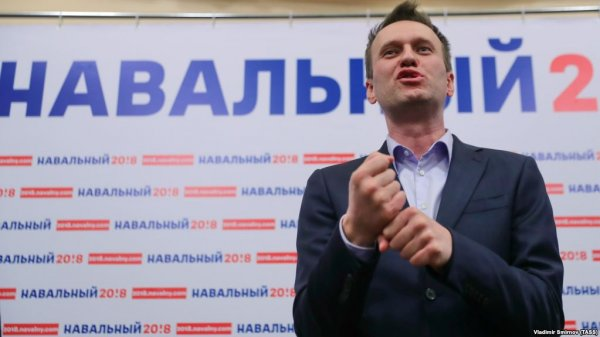 Навальный во Владивостоке пустился во все тяжкие
