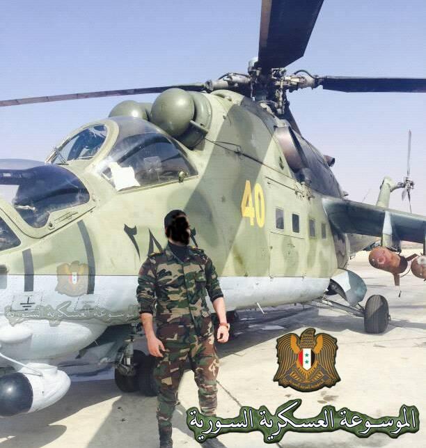Второй известный сирийский Ми-24П