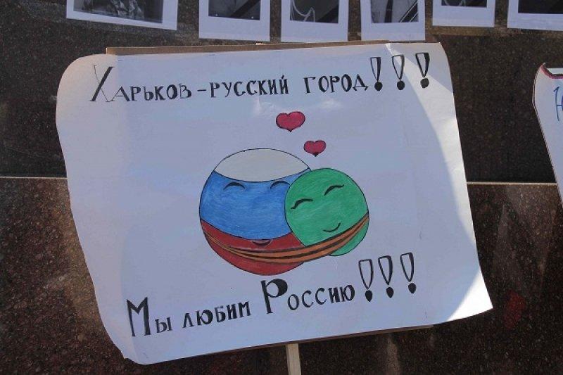 Порошенко применил «Львовский сценарий»: Харьков жестоко украинизируют погромами