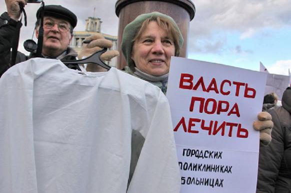 Работа горздрава Севастополя…