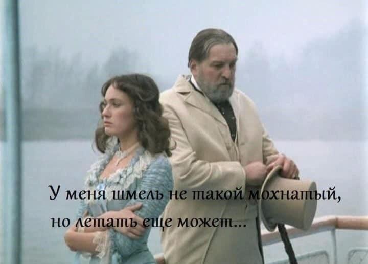 У истинного российского патриота должно быть…
