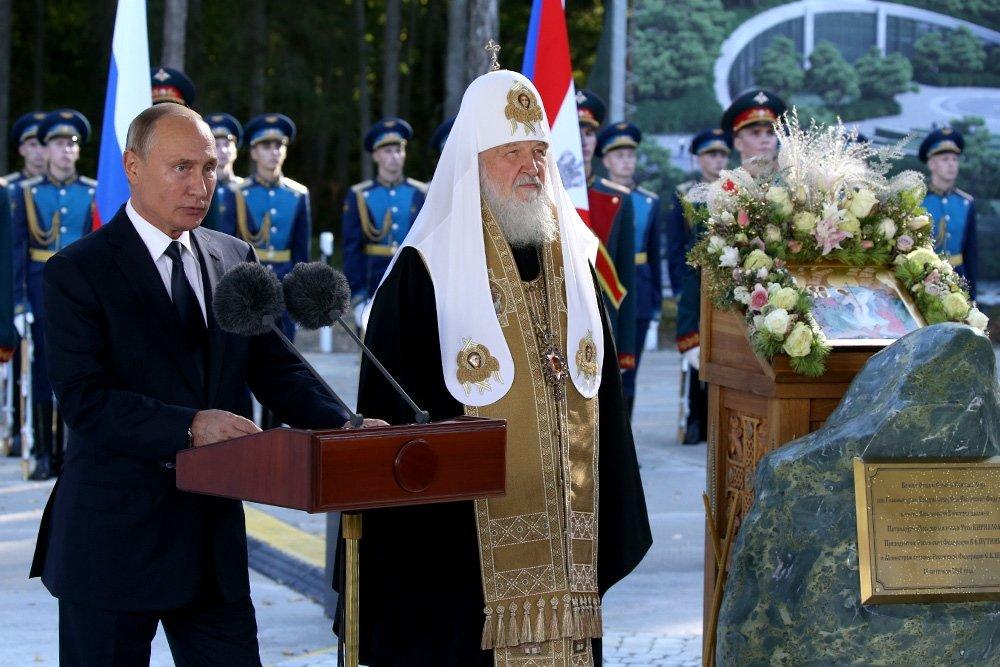 Путин принял участие в закладке главного храма Вооруженных сил