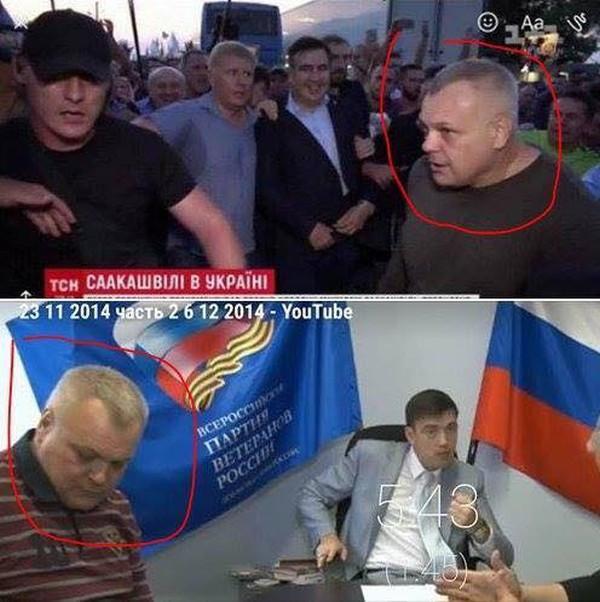 Геращенко объяснила «Холодом…