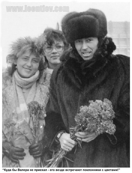 ЖенА Валерия Леонтьева Людмила Исакович. Фото