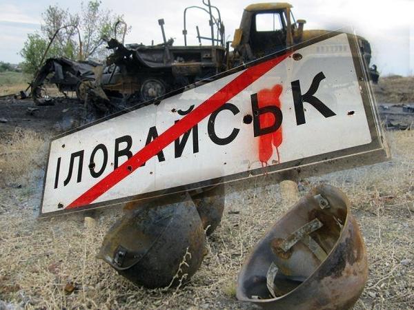 Украинцы шокированы докладом ООН