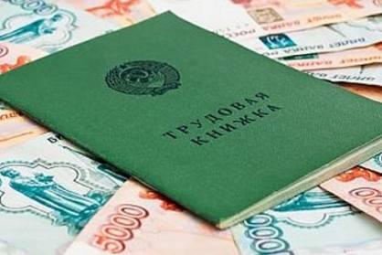 25 млн рублей – долги новосибирских компаний по зарплате