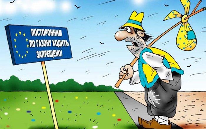 Прощай, перемога: Украинцам …