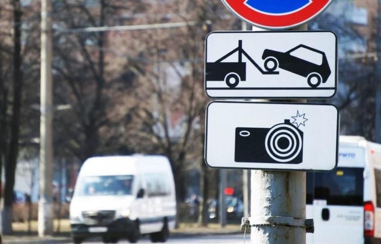 Можно ли оспорить штраф с камеры, если перед ней нет предупреждающей таблички?
