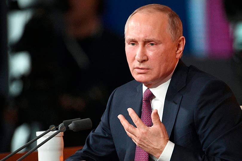 Президент Путин являет из се…