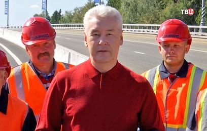 Собянин открыл движение по Калужскому шоссе от Ватутинок до ЦКАД