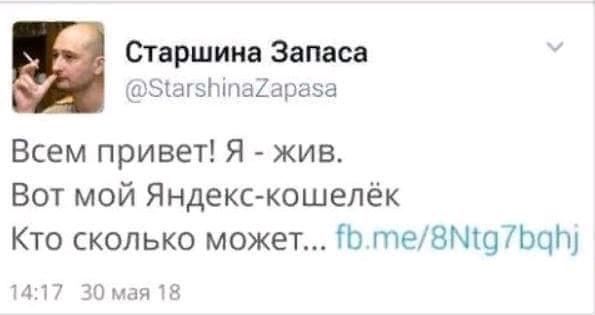 Проблемы с Яндекс-кошельком