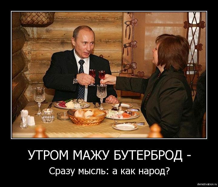 Хлеб, резать, боеголовка, нож, кусок