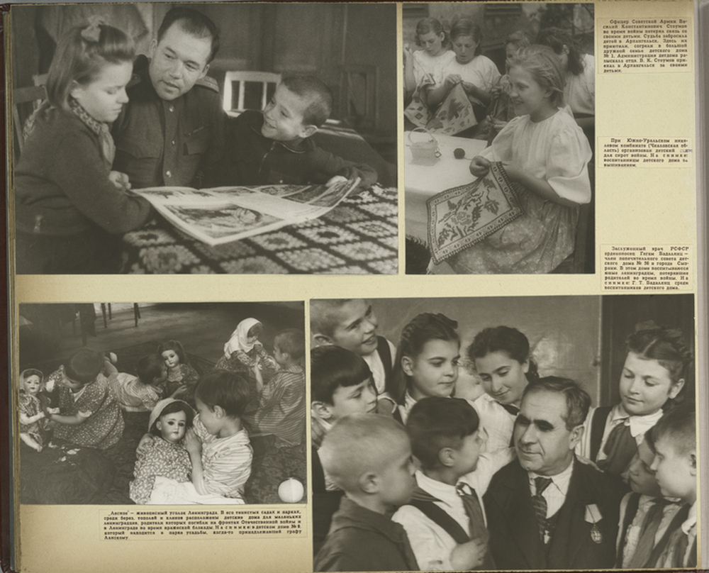 Благосостояние детей Советского Союза 19
