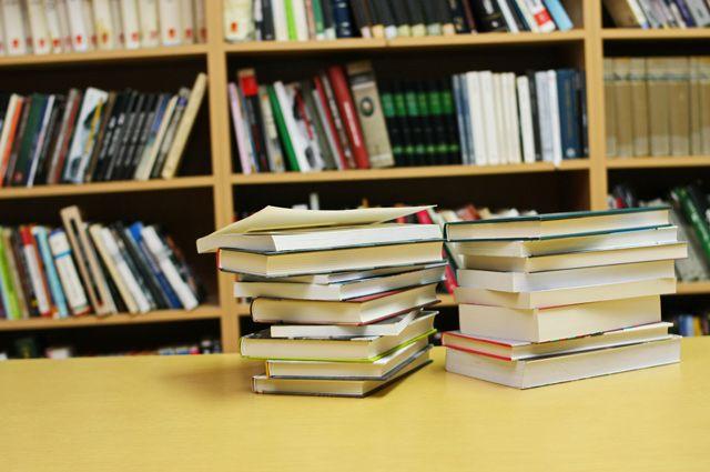 Книги в добрые руки. Библиот…