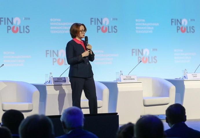 Набиуллина: процесс консолидации банковского сектора продолжится