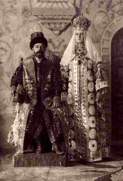 О капиталах Николая II