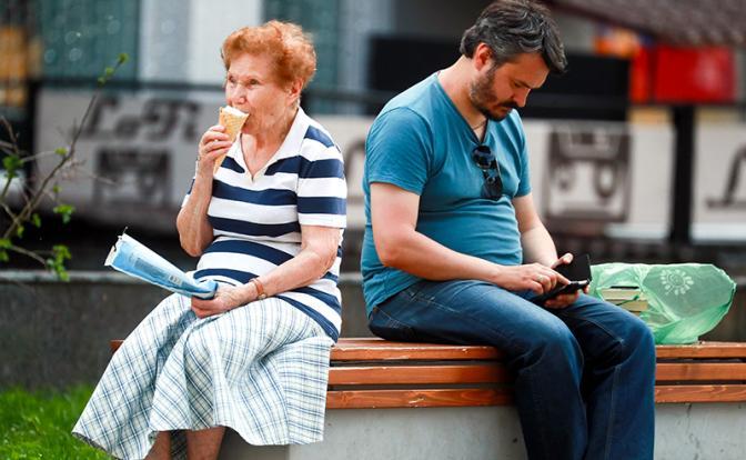 Пенсионная реформа: Кто раскачивает «путинскую стабильность»