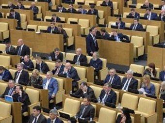 СМИ: Госдума передумала отме…