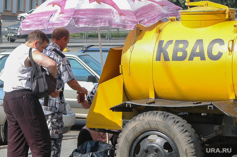 Квас Челябинск