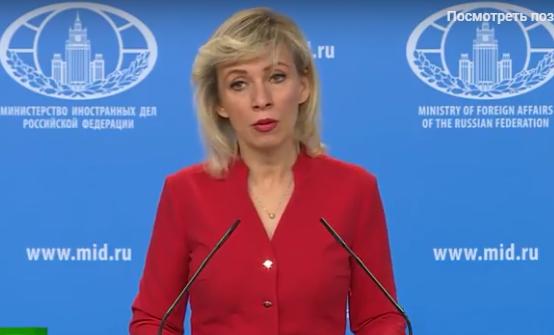 Мария Захарова предложила Мэй призывать к санкциям против РФ без повода