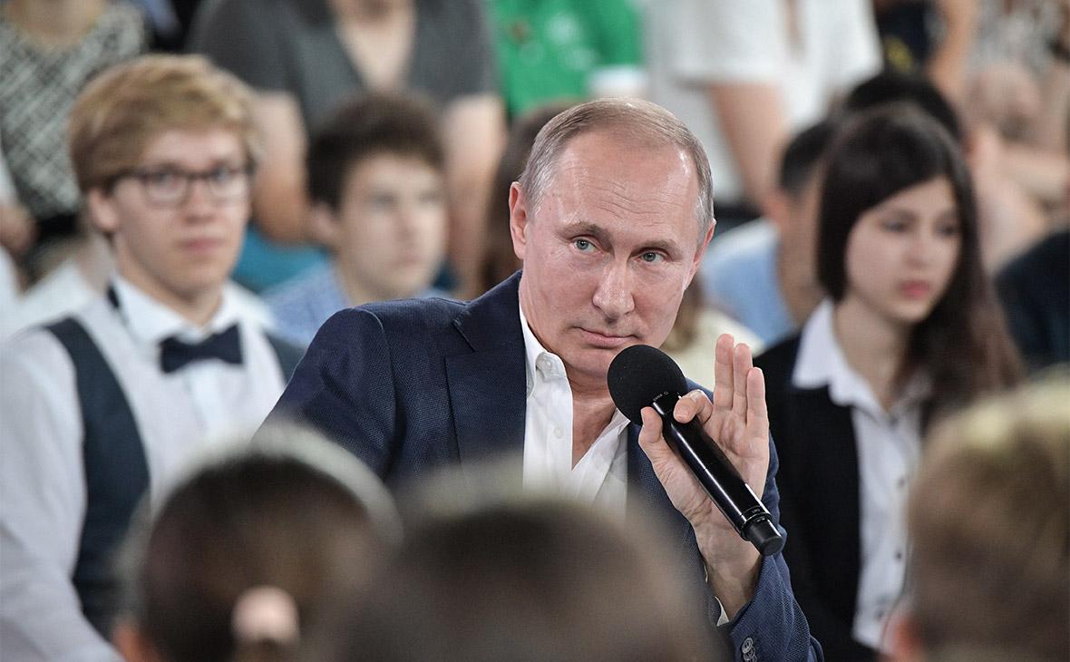 Владимир Путин об образовани…