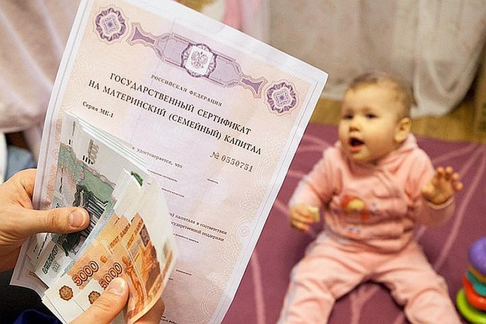 Наш колумнист Сергей Мардан считает, чтобы в России начали рожать, государству придется детей у граждан