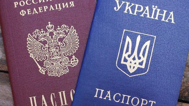Повестка. Украина решила ввести визовый режим с Россией? Ну ну...