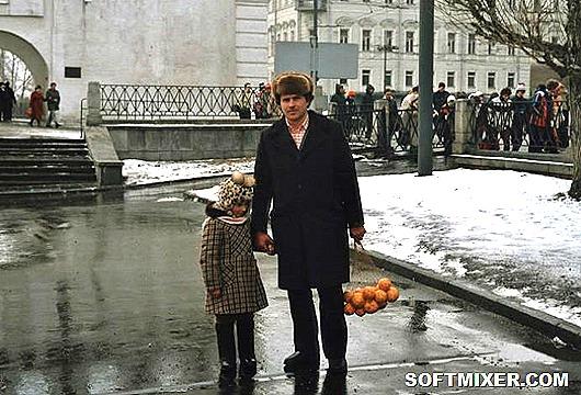 Москва и москвичи в 1984 году