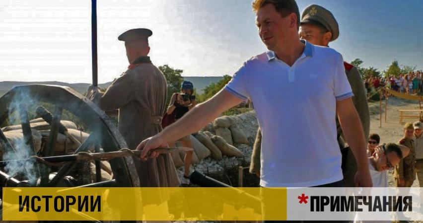 Дмитрий Владимирович Ельцин: рискнет ли Овсянников распустить парламент Севастополя