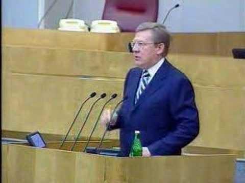 Бюджет 2007 Кудрин(2)