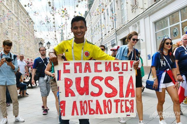 Город добра иулыбок. Как иностранные болельщики оценили российскую столицу
