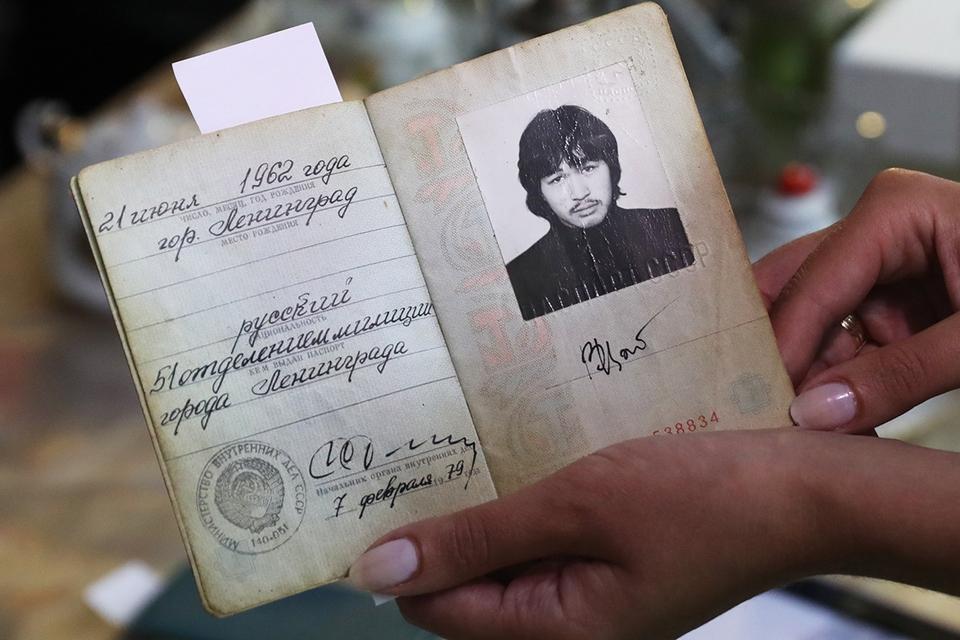 В Петербурге нашли паспорт и…