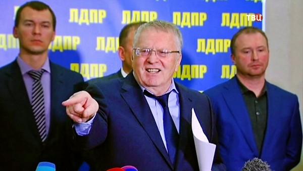 В 2019 году партия ЛДПР офиц…