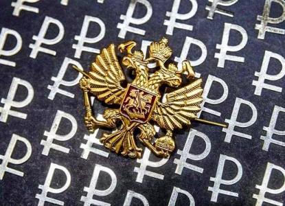 Правительство объявило 3 триллиона рублей секретными