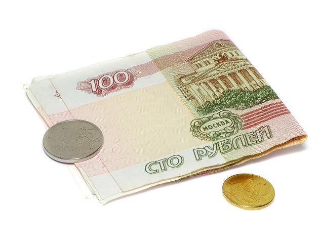 Росстат сообщил о падении доходов россиян в апреле
