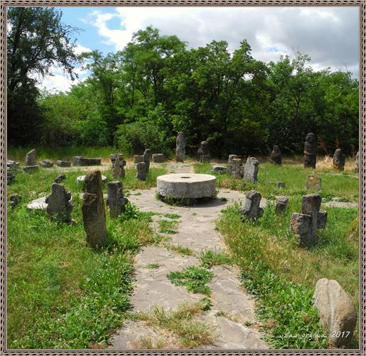 Остров Хортица. Лапидарий Каменных Изваяний