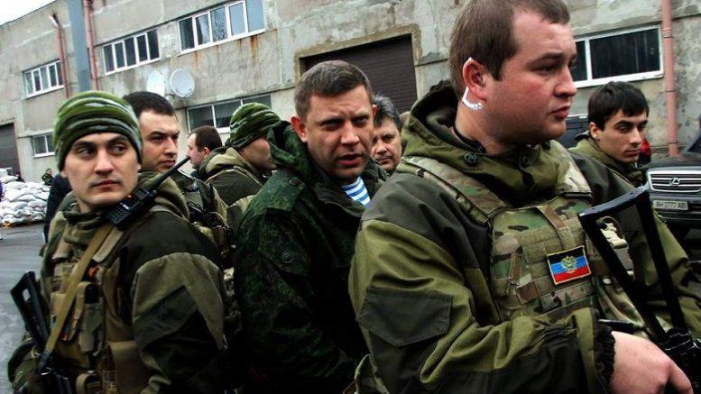 """""""Куда они смотрели?!"""" - Почему охрана Захарченко оказалась бессильна"""