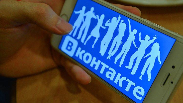 «Вконтакте» подаст в суд на онлайн-сервис поиска людей по фотографиям