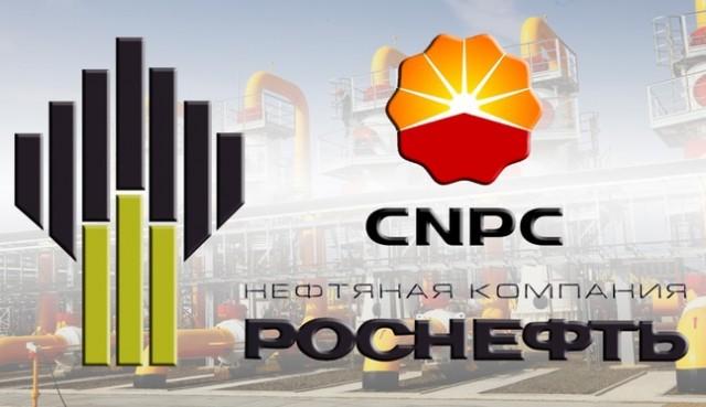 CNPC примет участие в разраб…