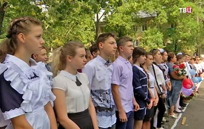 В школах ДНР начался учебный год